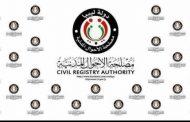 الأحوال المدنية بنغازي توضح حقيقة إلغاء الأرقام الوطنية لمن لا يحمل الأسم الرابع للجد