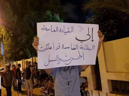 تعرف على مطالب جرحى القوات المسلحة خلال وقفتهم الاحتجاجية في بنغازي