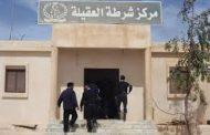 العثور على حزام ناسف مرمي بالقرب من نقطة تفتيش مركز شرطة العقيلة