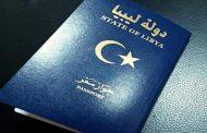 رئيس مصلحة الجوازات : سيتم حل مشكلة نقص مواد خام طباعة الجوازت