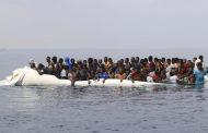 بينهم ليبي... حرس السواحل قطاع طرابلس ينقذ (292) مهاجر غير شرعي