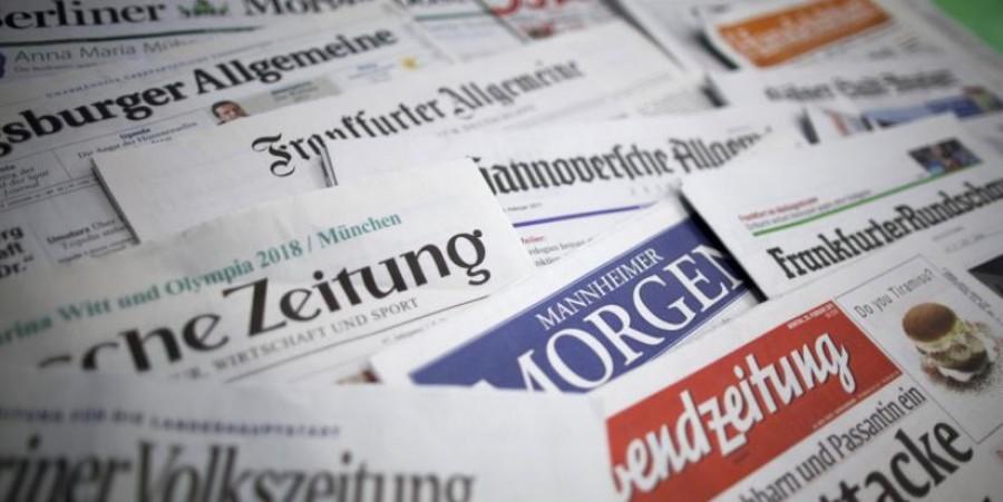الصحافة الغربية والإرهاب من زوايا مختلفة