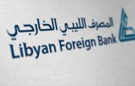 ما العلاقة بين هبوط الليرة التركية وإقالة الكبير لمجلس إدارة المصرف الخارجي الليبي