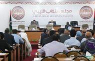 صالح يدعو النواب إلى سرعة إنجاز تعديل الإعلان الدستوري أو التوجه إلى انتخاب رئيس للبلاد بشكل مباشر من الشعب