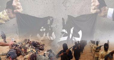 تنظيم داعش الإرهابي يحرم أركان الإسلام ويشرع العنف