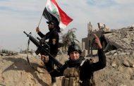 القوات العراقية ترد الصاع صاعين