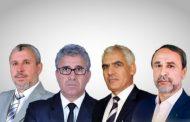 ماذا تعرف عن التجمع السياسي لنواب مصراتة؟ ومن هم لاعبوه الرئيسيون؟