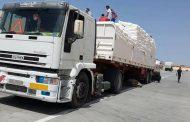 استمرار توزيع حصص مادة الدقيق على المخابز العاملة في المنطقة الشرقية