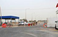 فتح معبر راس جدير الحدودي الرابط بين تونس وليبيا