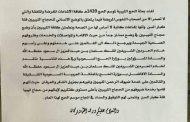 بعثة الحج الليبية: أوضاع الحجاج الليبيين ممتازة