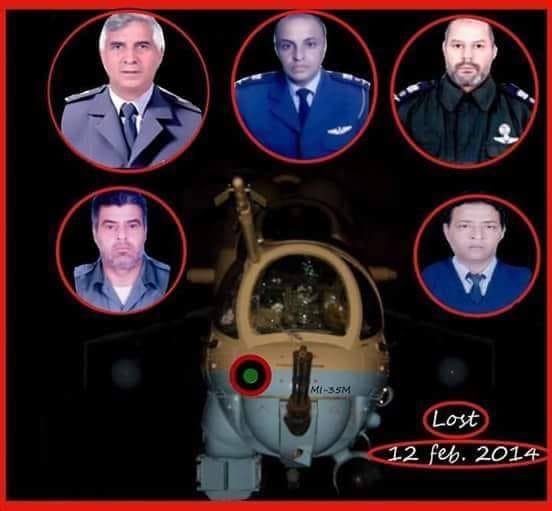 ضبط المتورطين في إسقاط المروحية في الهلال النفطي في 2014