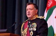 الملك عبد الله الثاني يتوعد بمواصلة الحرب على