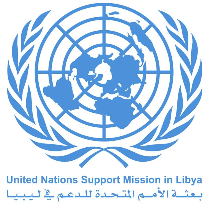 البعثة الأممية تفند خبر تدخلها في الأعمال العسكرية الجارية حاليآ في طرابلس