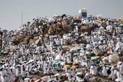 الإعلان النهائي عن إجمالي أعداد حجيج بيت الله لهذا العام