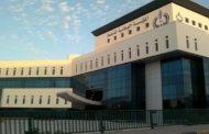 الوطنية للنفط تحمل مسؤولية اقتحام مكتب رئيس مجلس الإدارة للأمن المركزي طرابلس