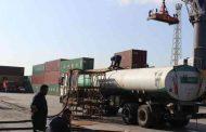 شركة البريقة: توفير المحروقات للعاصمة طرابلس يسير بشكل طبيعي