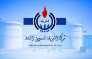 شركة البريقة تعلن إصابة أحد خزاناتها بسبب اشتباكات طرابلس