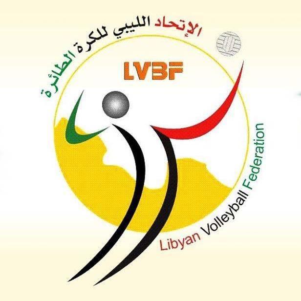 تعرف على فرق الدوري الليبي للكرة الطائرة في الموسم القادم