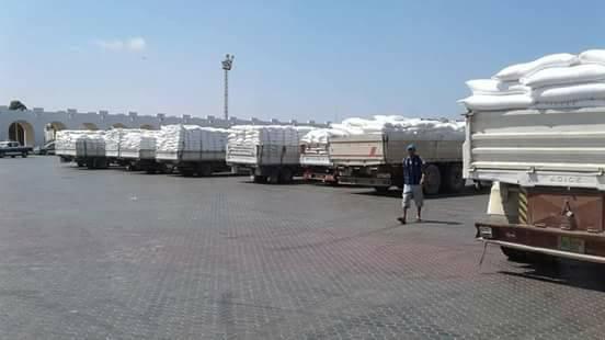 وزارة الاقتصاد توزع حصص الدقيق المخصص للمخابز في بنغازي
