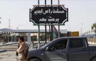 بعد شهر من إغلاقه .. إعادة فتح منفذ رأس جدير مع تونس