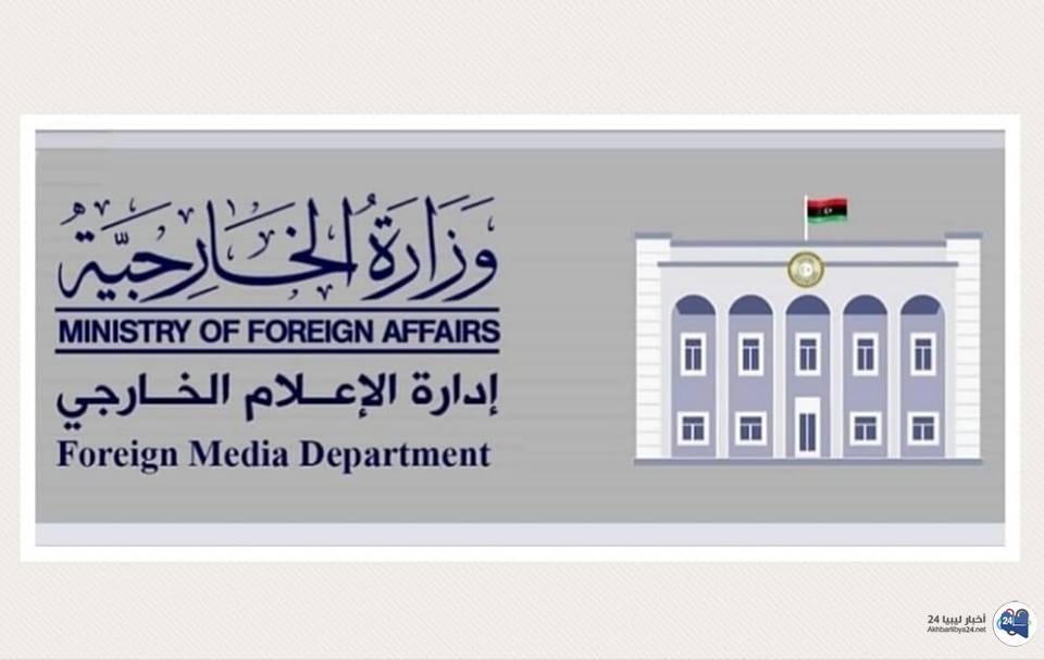 صورة تخبط في أداء عمل إعلام حكومة الوفاق