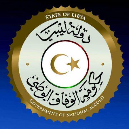 صورة السراج يُسمي اللجنة التحضيرية لإعداد مشروع ومؤتمر المصالحة الوطنية الشاملة