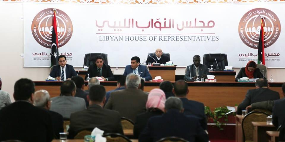 صورة أكثر من90نائب يطالبون بدعم جهود إعادة تشكيل المجلس الرئاسي