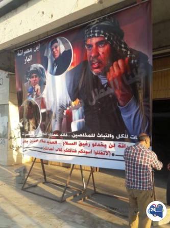 """صورة أنصار """"بادي"""" يحتشدون في مصراتة تنديداً بفرض العقوبات ضده"""