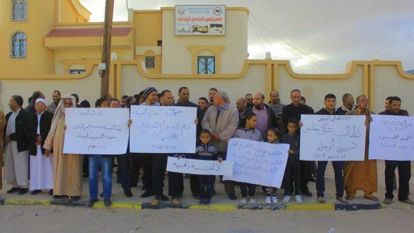 صورة أهالي وحكماء أوجلة يطالبون بتغيير المجلس البلدي إلى تسييري