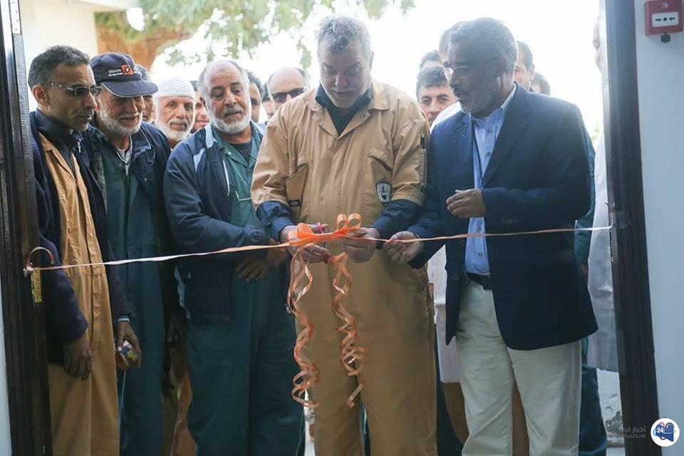 صورة افتتاح مختبر جديد بحقل السرير النفطي