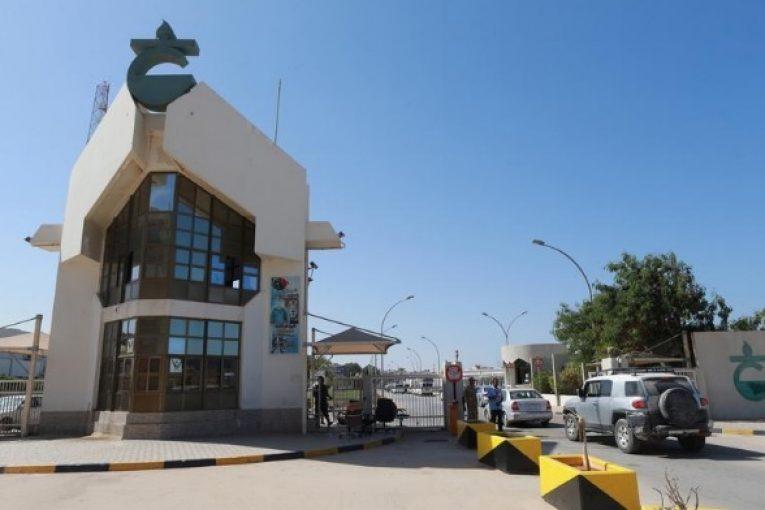 صورة شركة الخليج العربي للنفط أهم شركات النفط الليبية
