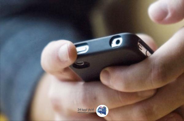 صورة تعليم المؤقّتة تطالب المعلمين بعدم استخدام الهاتف المحمول أثناء الحصص