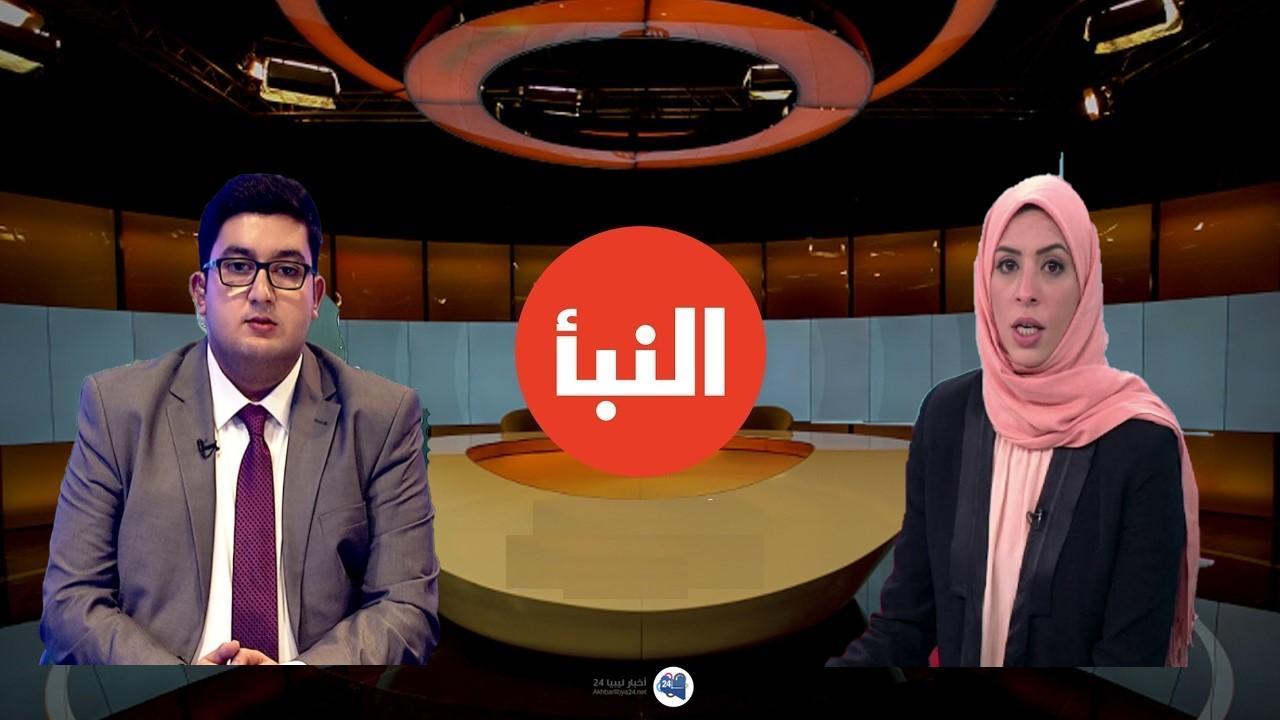 """صورة إدارة قناة """"النبأ"""" تعلن رسمياً إيقاف بثها .. واستقالة أبرز مذيعيها والسبب الإرهابي """"بلحاج"""""""