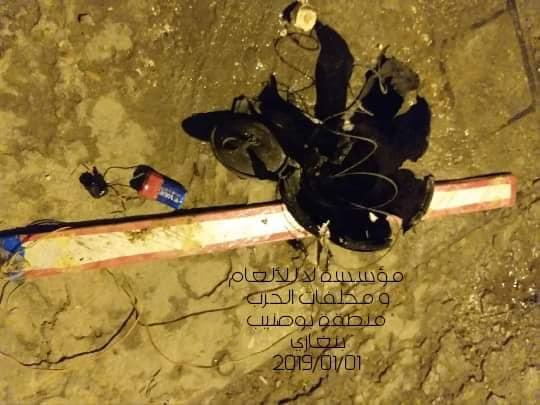 صورة فريق مؤسسة (لا للألغام) يعاين لغم انفجر في منطقة بوصنيب