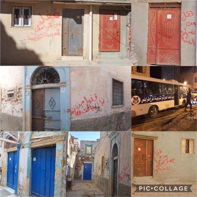 صورة إغلاق بيوت ومحال خاصة بالمهاجرين غير الشرعيين في المدينة القديمة طرابلس