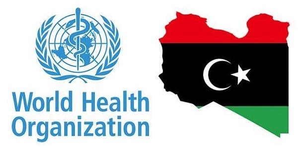 صورة منظمة الصحة العالمية تحذر من تزايد الهجمات على المرافق الصحية في ليبيا