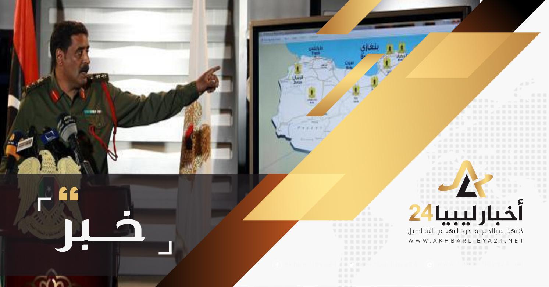 صورة المسماري : لن نسمح بتكون حزب مسلح كحزب الله في ليبيا