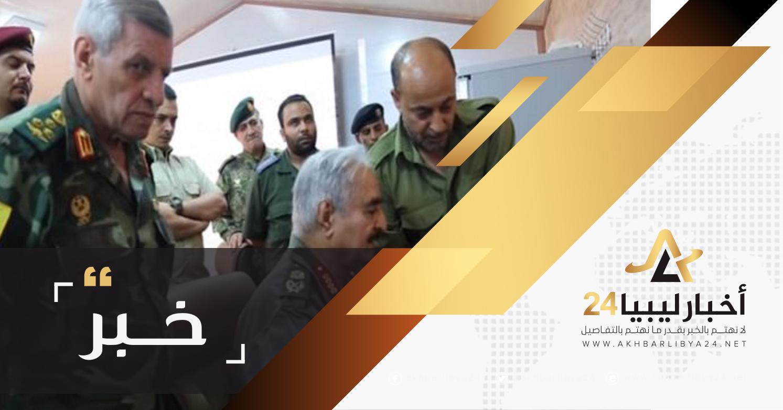 صورة تفاصيل تكليف اللواء الحاسي بغرفة عمليات المنطقة الغربية