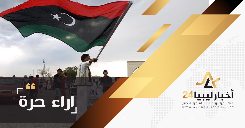 صورة الشّعب اللّيبيّ يستردّ بلاده وأرضه من قبضة التّنظيم