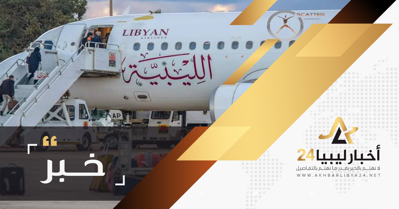 """صورة رغم قلة الإمكانيات .. مطار بنينا الدولي يسير """" 25″ رحلة خارجية وداخلية في يوم واحد"""