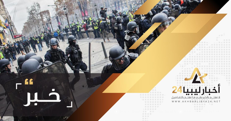 صورة بالفيديو .. تجدد الاشتباكات بين الشرطة الفرنسية ومتظاهري السترات الصفراء بباريس