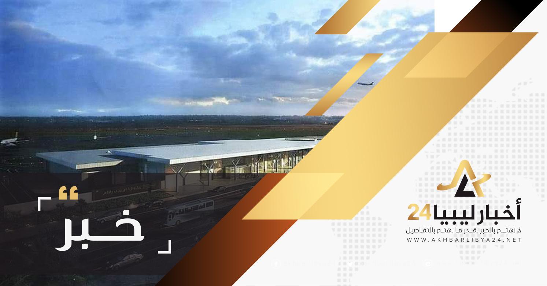 صورة إدارة مطار بنينا الدولي تؤكد قرب انطلاق مشروع صالة الركاب المؤقتة