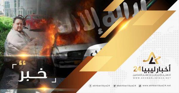 """صورة إرهابيّ آخر من """"آل عزوز""""…تعرّف عليه"""