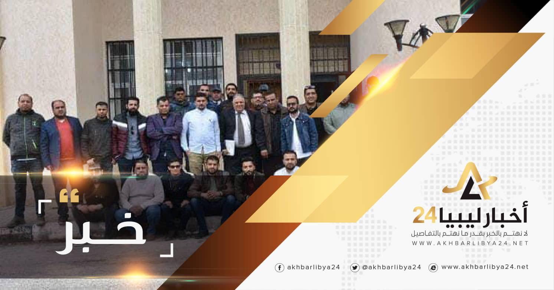 صورة مسببًا ربكة في العمل وانقسام الموظفين .. المدير السابق لمركز الخبرة القضائية بنغازي يرفض تسليم مهامه للمدير الجديد