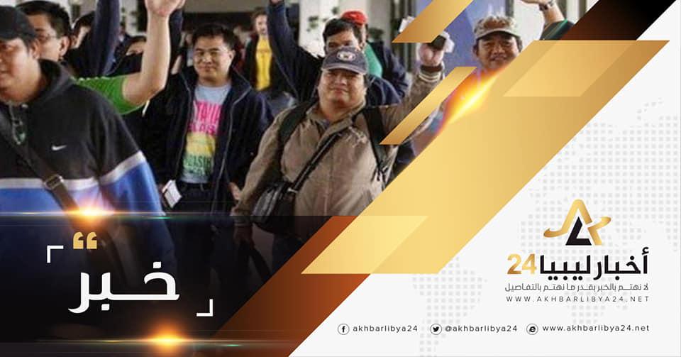صورة خارجية الفلبين ترحّب بقرار الإفراج عن البحارة الفلينيين في ليبيا