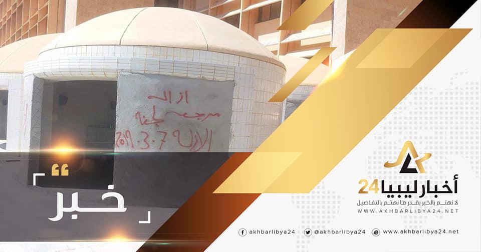 صورة قويدر يوضّح ملابسات قرار تحويل بعض القبب بطبي بنغازي إلى أكشاك
