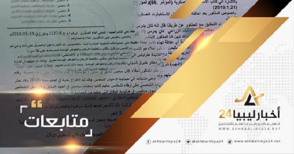 """صورة مدير مكافحة الإرهاب طبرق لـ""""أخبار ليبيا24″: ضبطنا 48 إرهابيا """"هاربا""""…وهناك مفاجأة من العيار الثقيل في الأيام المقبلة"""