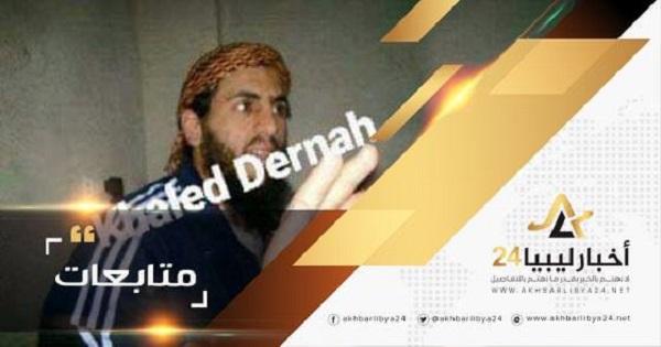 """صورة 45 عام سجن على أحد عناصر """"داعش"""" درنة"""