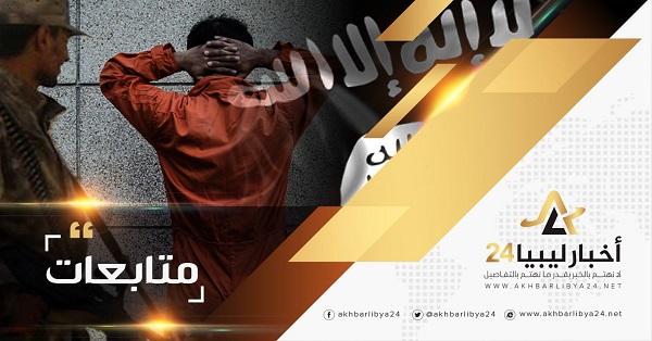 """صورة تتوالى الضربات والهزائم…ضبط الإرهابي """"عبدالله الدرناوي"""" في طرابلس"""