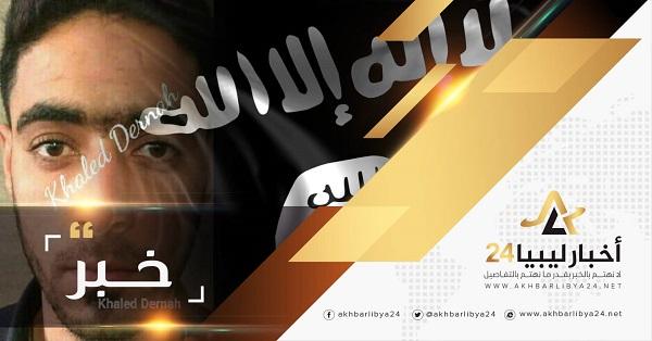 صورة مصدر: ضبط عدد من العناصر المتطرّفة والخطرة في أماكن متفرّقة في مصراتة